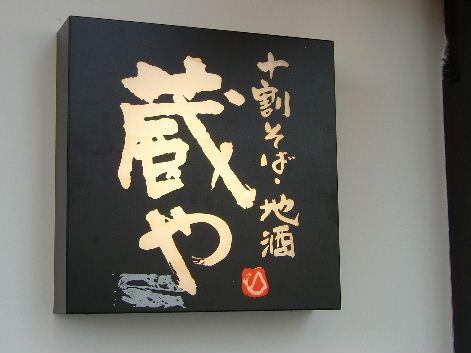 2010_0419画像0062
