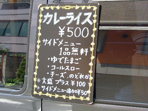 2010_0421画像0003