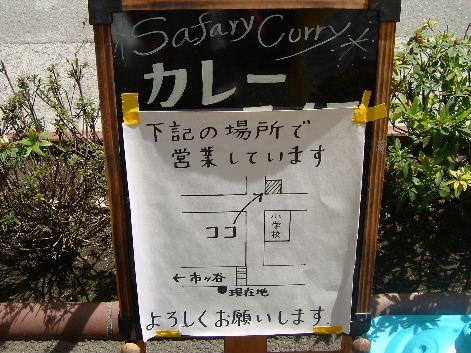 2010_0421画像0007