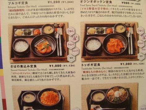 2010_0422画像0069