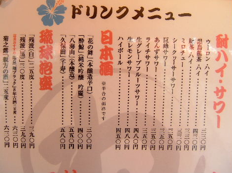 2010_0518画像0014