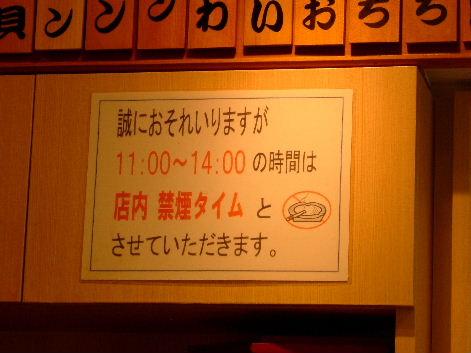 2010_0520画像0051