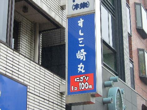 2010_0520画像0059