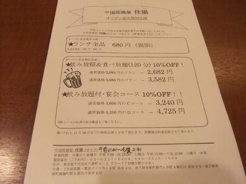 DSCF6681 (480x360)