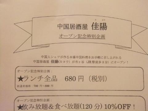DSCF6682 (480x360)