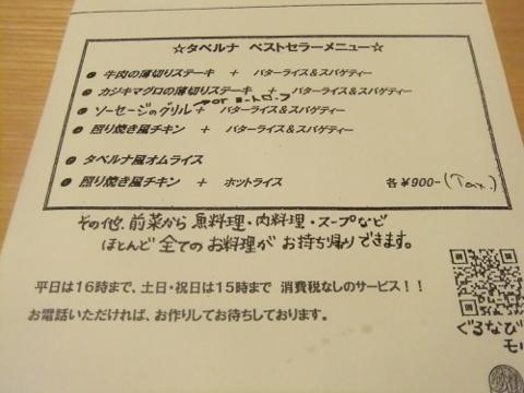DSCF7272 (480x360)