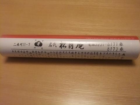 DSCF7428 (480x360)