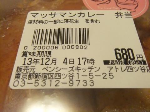 DSCF7951 (480x360)