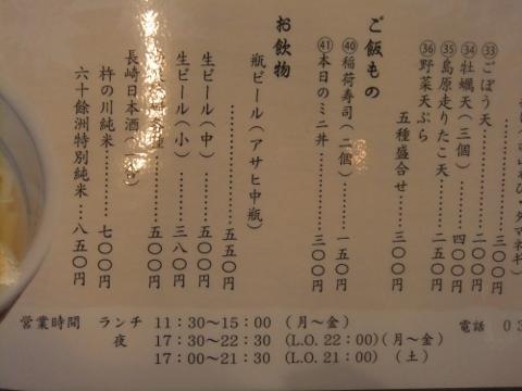 DSCF4661 (480x360)