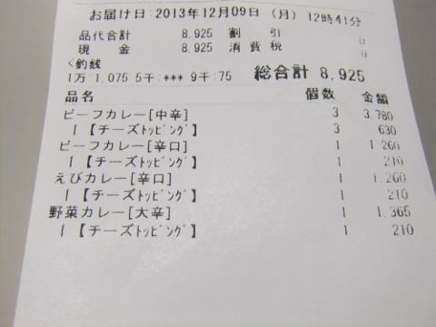 DSCF8356 (480x360)