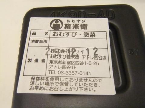 DSCF8402 (480x360)