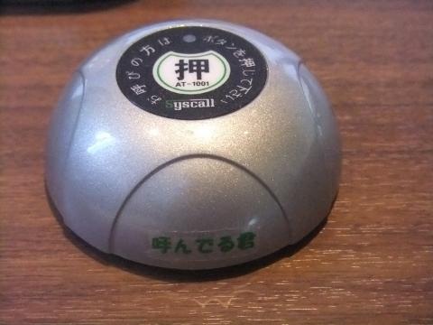 DSCF4947 (480x360)