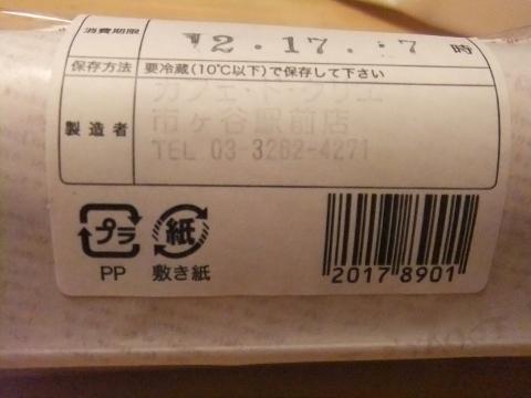 DSCF8688 (480x360)