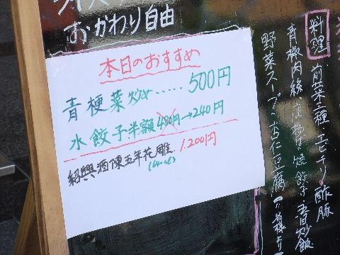 DSCF0631_20100930075724.jpg