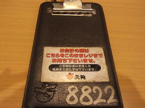 DSCF1335.jpg