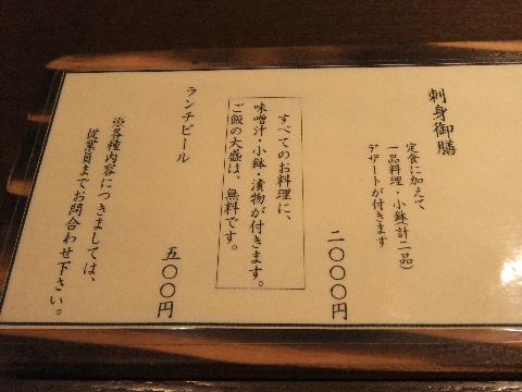 DSCF1415.jpg
