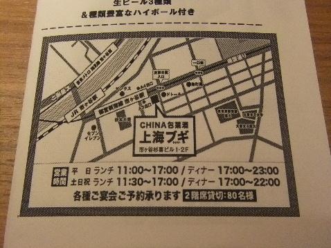 DSCF1474_20111024080039.jpg