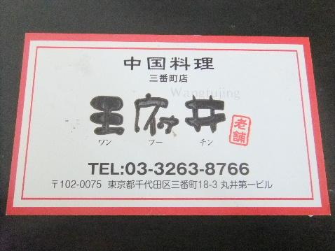 DSCF1503_20111020053549.jpg