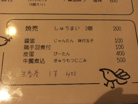 DSCF1542_20101102230340.jpg