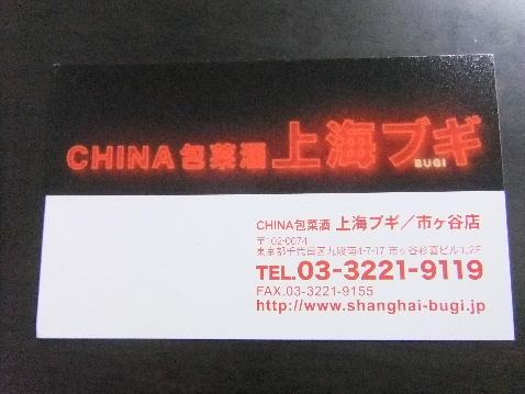 DSCF1745_20111026060432.jpg
