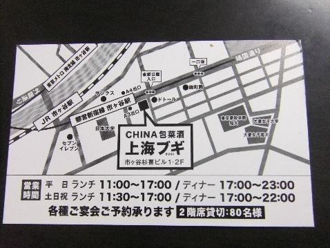 DSCF1746_20111026060431.jpg