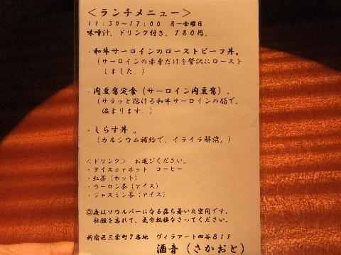 DSCF1788_20111104171043.jpg