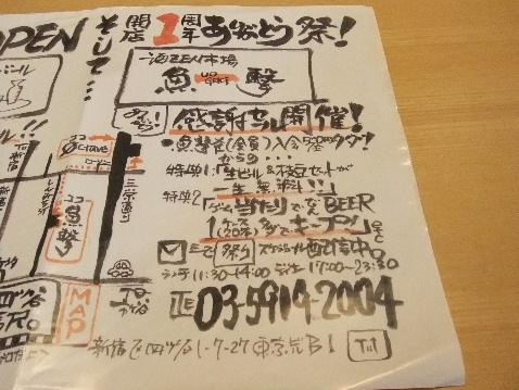 DSCF1833_20111118210237.jpg