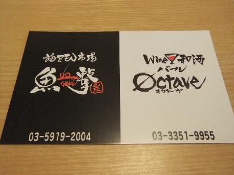 DSCF1837_20111118210200.jpg