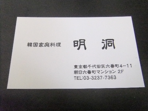 DSCF2147_20111112080245.jpg