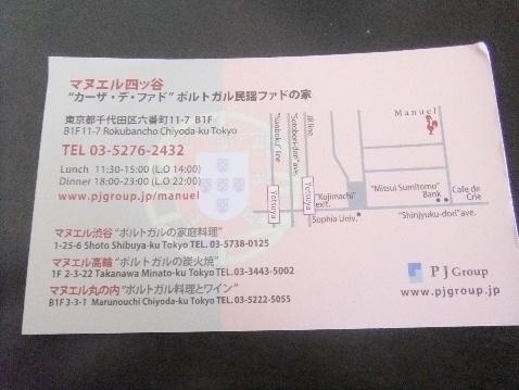 DSCF2152_20111216233201.jpg