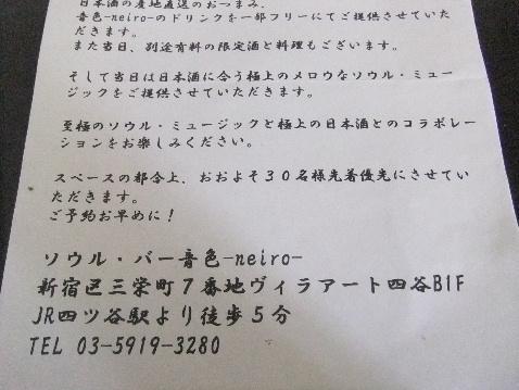 DSCF2156_20111111053812.jpg