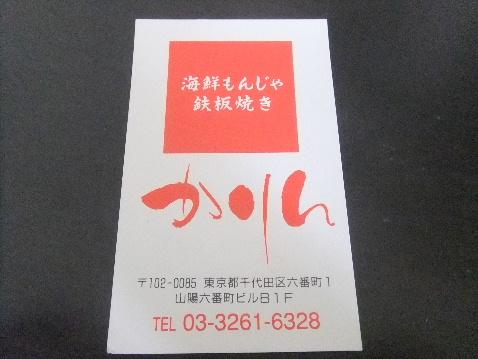 DSCF2157_20111114062535.jpg