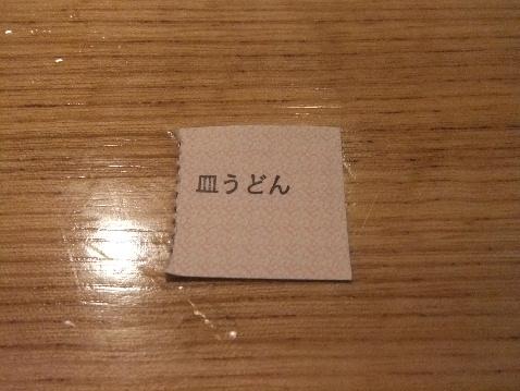 DSCF2184_20111125052618.jpg