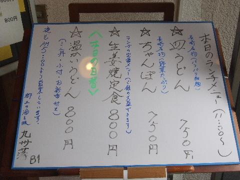 DSCF2199_20111125052658.jpg