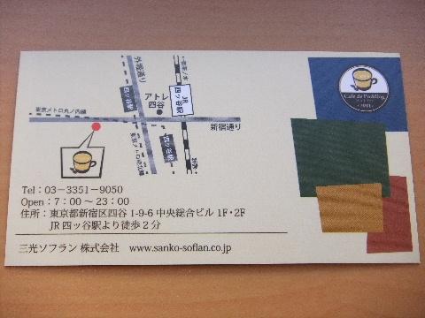 DSCF3745.jpg
