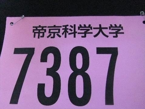 DSCF4530_20120102131257.jpg