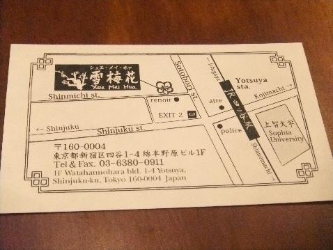 DSCF4801_20120114111852.jpg