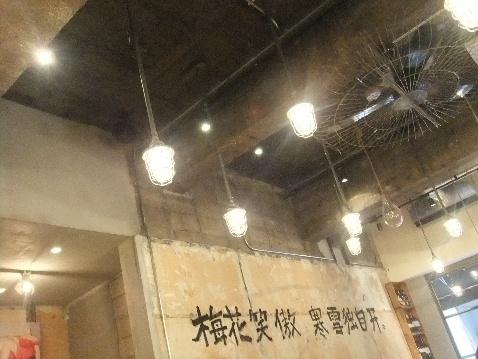 DSCF4810_20120114111712.jpg