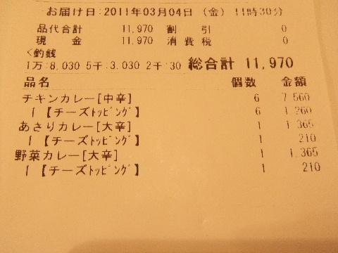 DSCF5704.jpg