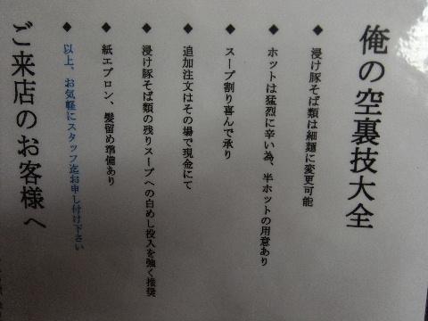 DSCF5708.jpg