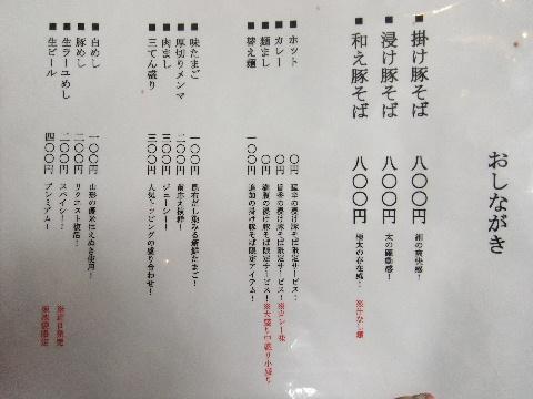 DSCF5713.jpg