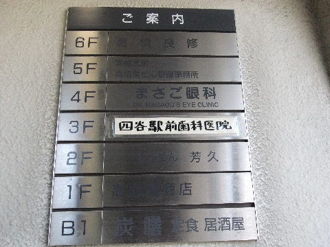 DSCF5872.jpg