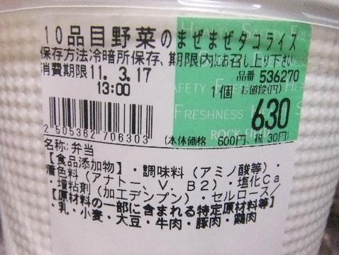 DSCF5964.jpg