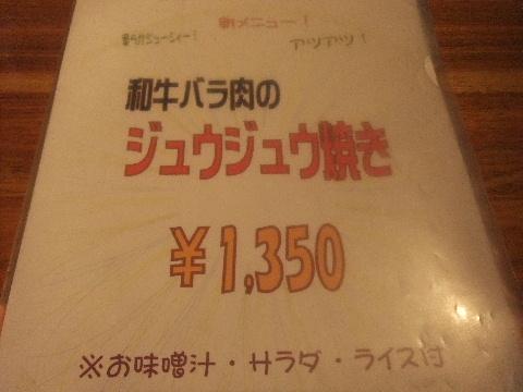 DSCF5984.jpg