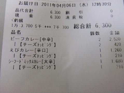 DSCF6564.jpg