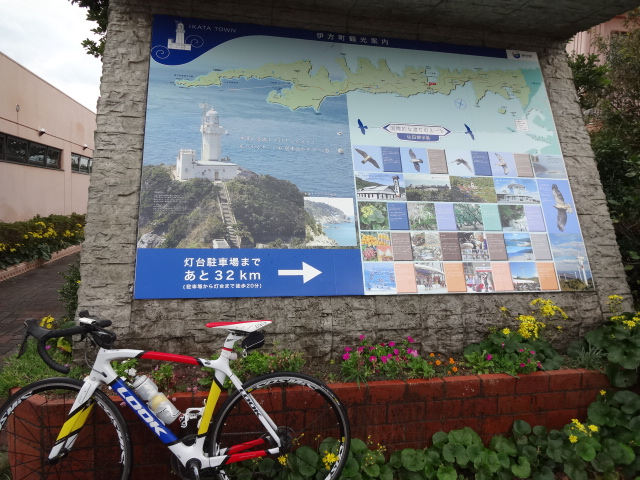 道の駅瀬戸農業公園