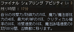 14101702.png