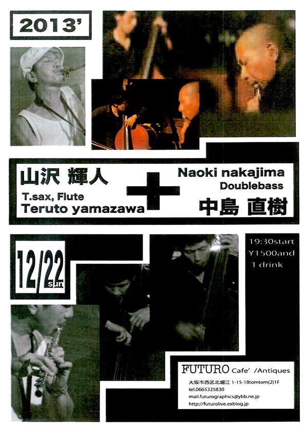 flyer_20131222