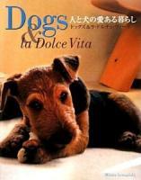 dogsbookyamagishisan