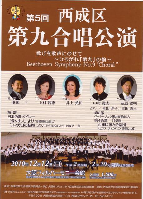 20101212.jpg